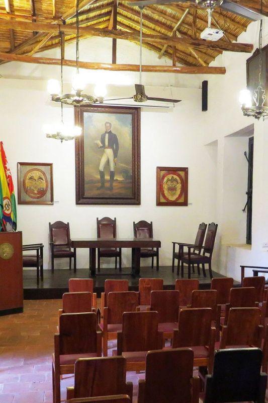 Museo Casa de Bolívar